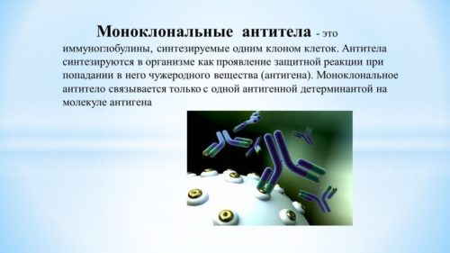 Методы прямого обнаружения антигена