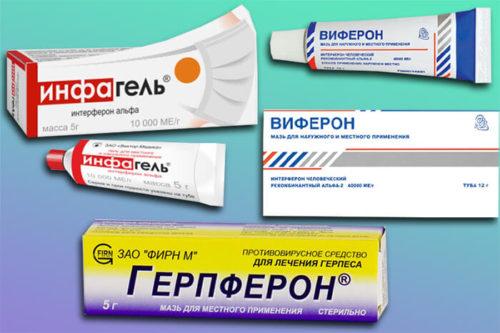 Медикаментозное лечение