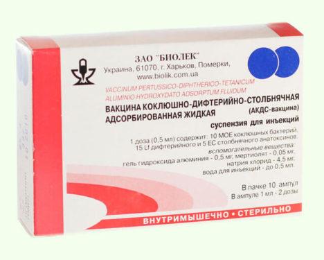 АКДЦ-вакцина