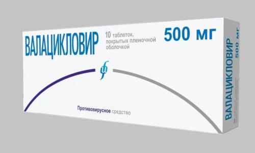 современные препараты для лечения ЦМВ