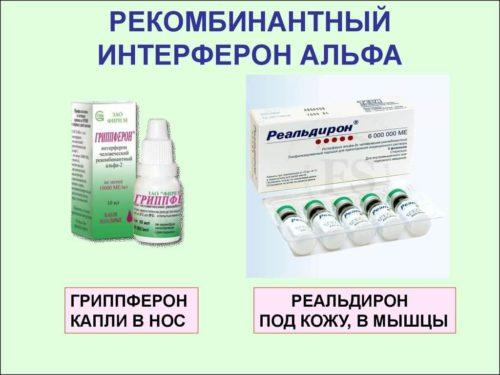 Как лечить энтеровирусы