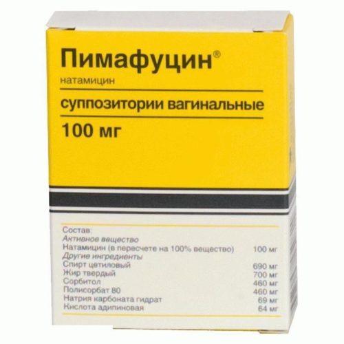 Свечи для профилактики венерических заболеваний. Вагинальные свечи при половых инфекциях