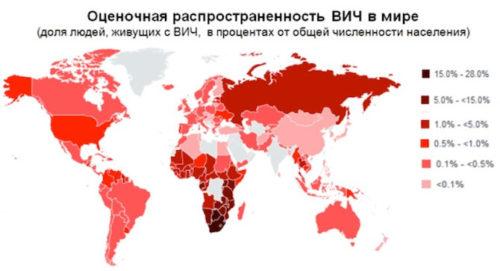 распространенность ВИЧ в мире