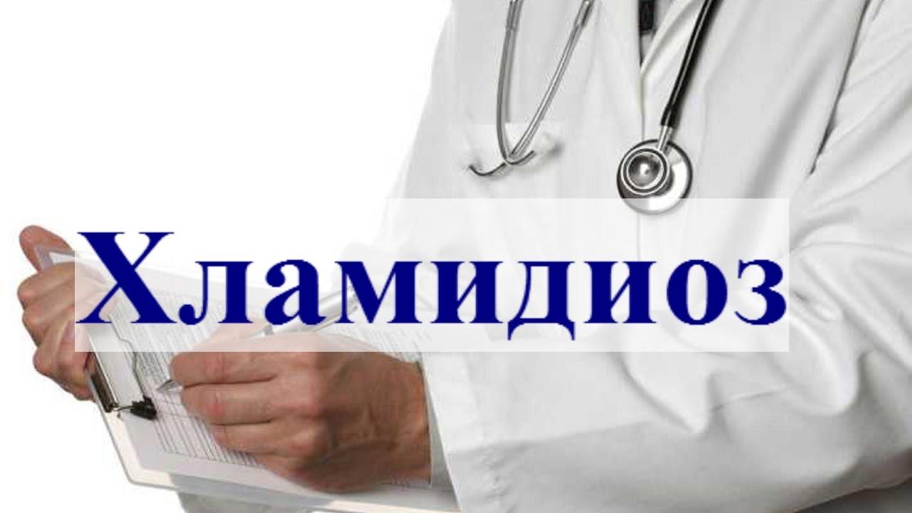 На турецком языке поздравления с переводом на русский 129