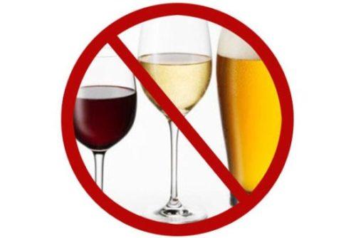 воздержаться от алкоголя