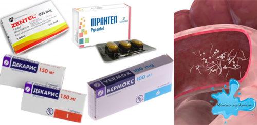 препараты от гельминтов широкого с